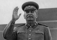 斯大林有過什麼政績?