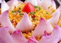 金沙賽荷花,創意新派菜好看更好吃!