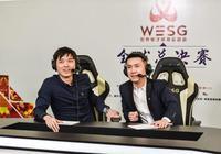 WESG專訪解說XIXI、Alex:中國CS需要更多比賽