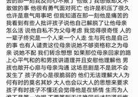 上海17歲花季少年下車跳橋,母親悲痛欲絕!現在的孩子怎麼了?