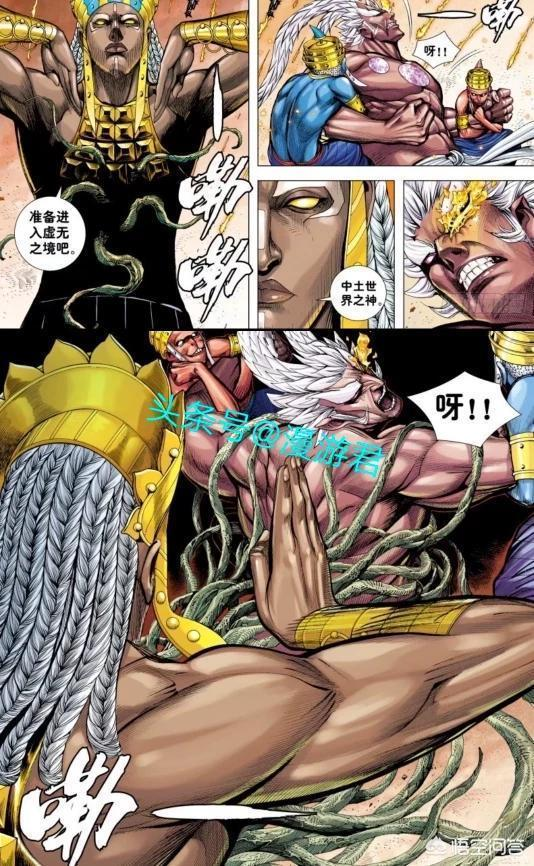 《西行紀》裡面的元始天尊和《武庚紀》裡面的黑龍誰厲害?