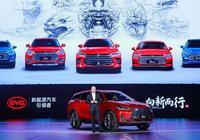 新能源汽車五月份銷量出爐,比亞迪遙遙領先