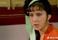 王夫人為何沒攆跟寶玉洗澡幾個時辰的碧痕?