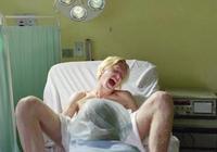 產科男醫生接生場景實錄,其實沒有那麼尷尬啦!