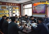 武安副市長和教育局黨委書記、局長到武安六中調研