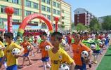 足球進校園——快樂足球夢想起航