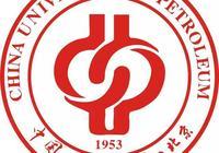 高考志願@中國石油大學(北京)2019年本科生招生章程