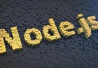 深入研究Node.js