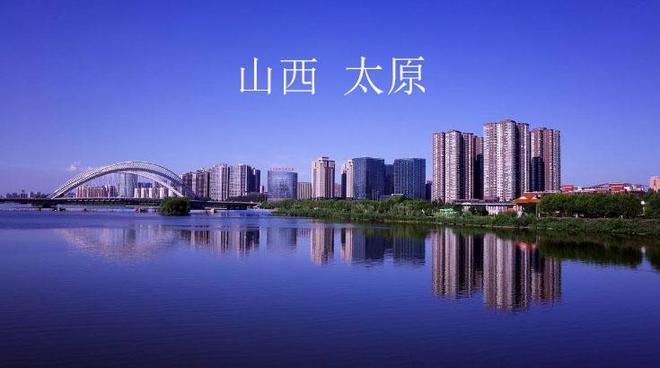 鄭太高鐵建設作為山西東南門戶城市的晉城將是沿線最大受益者嗎?