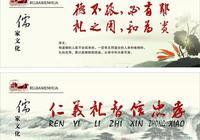 通過妖魔化儒家思想,三百年後漢文化是否會消失?