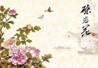 宋詞《蝶戀花》抒寫的是花間蝶舞嗎?