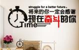 越來越多公司文化牆,貼上這樣的勵志標語,員工看了心甘情願加班