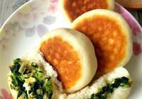 發麵素餡餅,比肉還好吃,平底鍋就能做,好吃營養的調餡小竅門