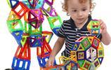 您給孩子買對玩具了嗎?父母們應該瞭解,看完後讓孩子提高智力