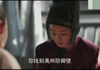 """顧廷燁又一次救了明蘭,但網友卻紛紛喊話趙麗穎""""哭的好萌啊"""""""