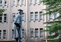 日本2所頂尖私立大學,高昂的學費下,為什麼學生還比東京大學多