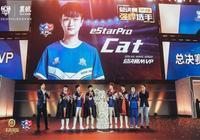 王者榮耀:E星貓神跨戰隊奪冠,成功晉級KPL史上第一人