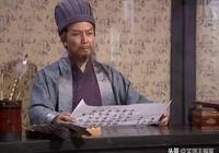 李世民家族供奉的蜀漢第一名將,不是關羽張飛,也不是趙雲馬超