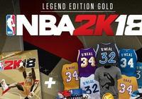 好玩的遊戲《NBA2K18》,一個不錯的籃球的遊戲,一起來玩一下吧