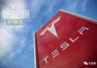 特斯拉賣碳積分狂賺20億美刀!中國車企也能靠賣積分發財嗎?