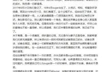 曹雲金唐菀離婚:為什麼婚姻中付出越多的人,總是受傷越深?