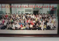 2008本山學院畢業照,謝永強、一水、秋歌、永強娘是同學!