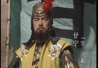 東吳虎將甘寧為何在江東被排擠原因其實很簡單
