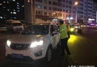 """吉林省重點交通違法整治行動 多個 """"醉貓""""被查處"""