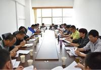 """沾益區政協召開""""森林沾益""""對口協商會議"""