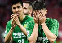 北京中赫國安是否會積90個聯賽積分奪冠?誰能終結它的連勝勢頭?
