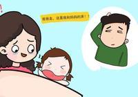 生娃後爸爸睡覺的位置,決定了孩子的幸福度,再難也別這樣睡!
