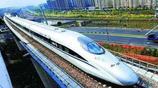 這個省6條高鐵交叉於此,將打造國家高鐵網節點城市