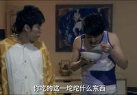 """《愛情公寓》""""水泥面膜"""",曾小賢:這是我吃過最好吃的水泥了!"""