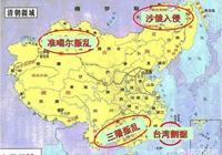 尼布楚條約對中國而言是平等條約還是不平等條約?