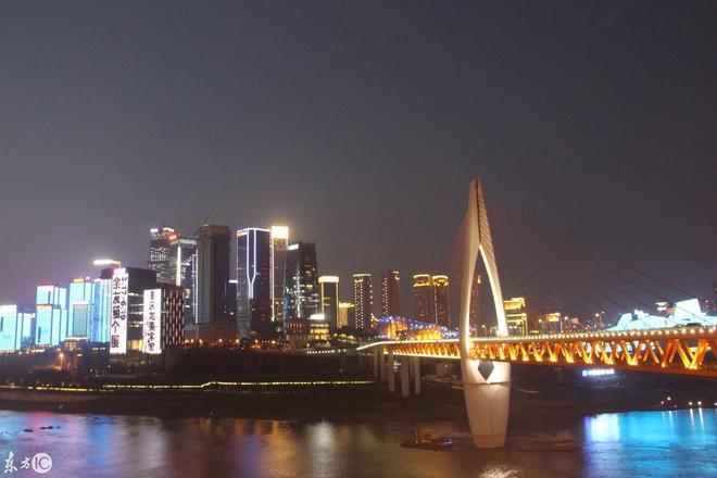 走,去重慶看不同的風景!