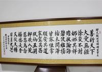 樂山好人蔣順林攜中國著名書法家陳元銳老先生到天輔電商總部參觀