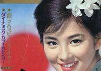 曾經日本電影《望鄉》在中國公映時,為何那麼火爆?你喜歡影片裡的女記者的扮演者慄源小卷嗎?