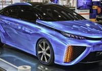 豐田向中國兩家公司提供氫燃料電池,想做行業龍頭有了市場基礎