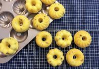 乾果蛋糕圈的做法