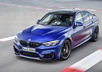 最好的M3,BMW M3 CS亮相