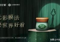 北京電影節盛大開幕!看膜法世家如何靠跨界勝出