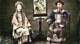 19世紀60年代清朝獨家上色肖像照,還原一個更加真實彩色的清朝