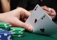 德州撲克|德撲桌上的運氣真的是運氣嗎?