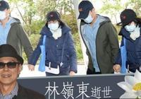 香港著名導演林嶺東突然離世,發哥杜琪峰古天樂都表示難以接受