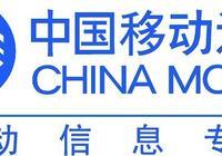 中國移動為什麼送免費寬帶,有什麼陷阱嗎?