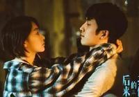 周冬雨:我憑什麼能成為劉若英處女作電影的女主角