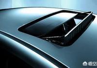 買汽車該選有窗的還是沒窗的?汽車有天窗和沒有天窗有何區別?