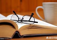 什麼是教育,教育的本質是什麼?