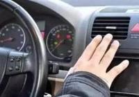 汽車空調加氟,多久需要加一次
