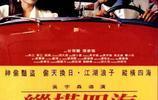 香港十大經典黑幫電影